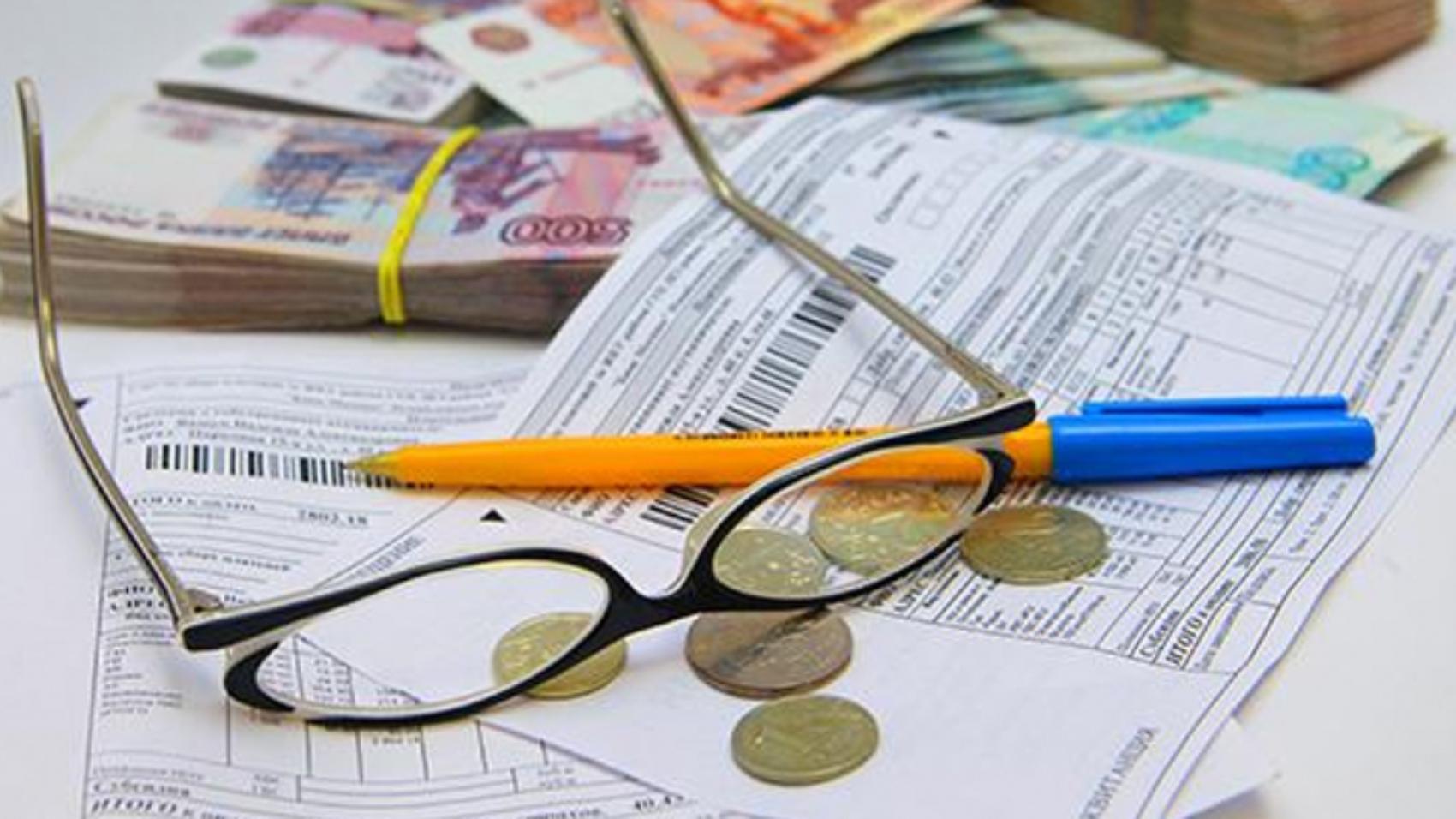порядок списания задолженности