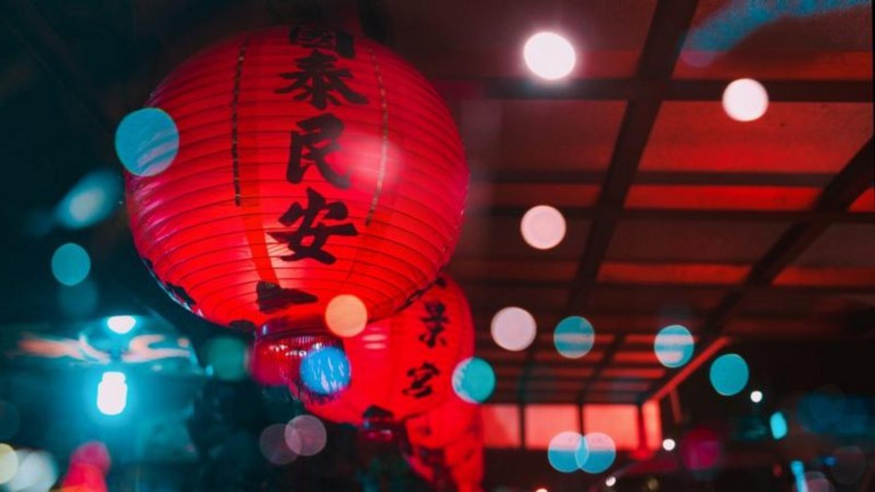 lantern-3713468_1920-768x432