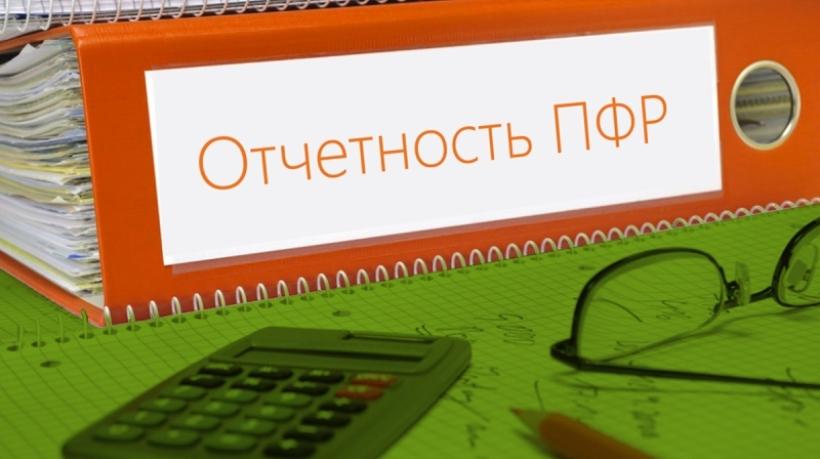 Otchetnost_7